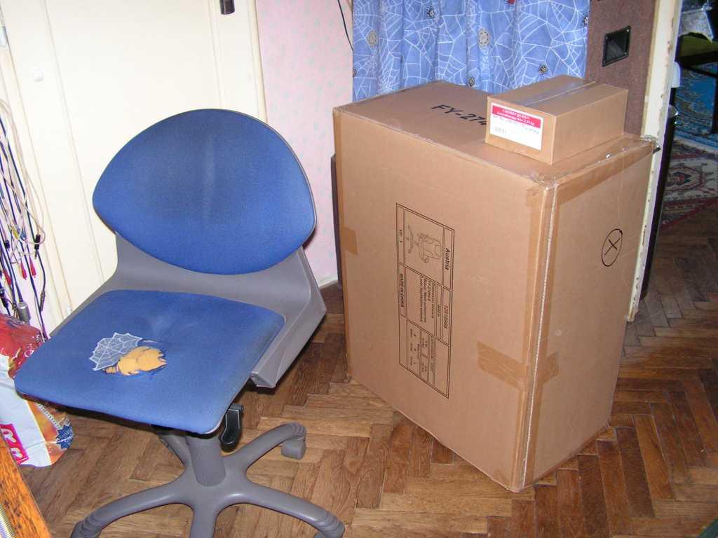 dobozbol szék